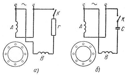 Однофазный двигатель переменного тока схема